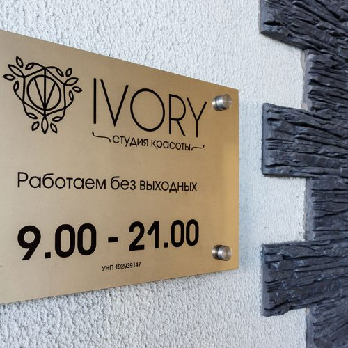 Ivory-(2)-min